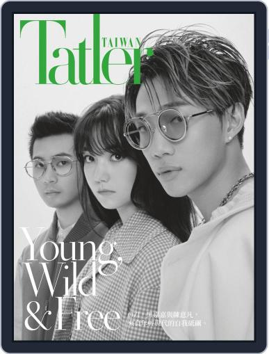 Tatler Taiwan July 1st, 2020 Digital Back Issue Cover