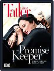 Tatler Taiwan (Digital) Subscription June 1st, 2020 Issue