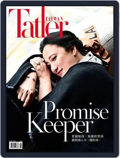 Tatler Taiwan (Digital) June 1st, 2020 Issue Cover