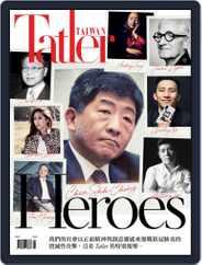 Tatler Taiwan (Digital) Subscription May 1st, 2020 Issue