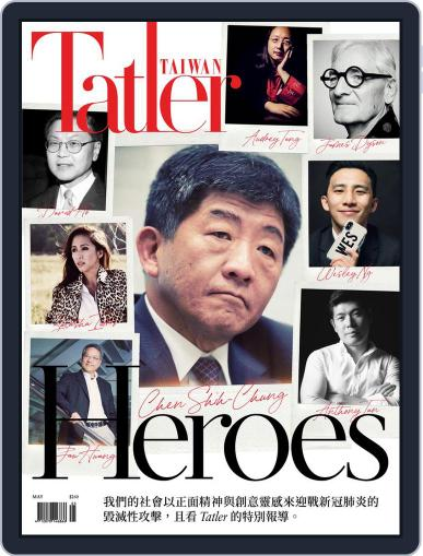 Tatler Taiwan May 1st, 2020 Digital Back Issue Cover