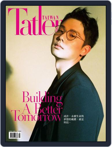 Tatler Taiwan April 1st, 2020 Digital Back Issue Cover