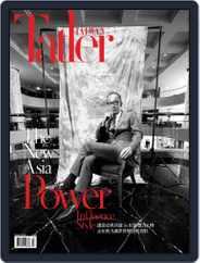 Tatler Taiwan (Digital) Subscription March 1st, 2020 Issue