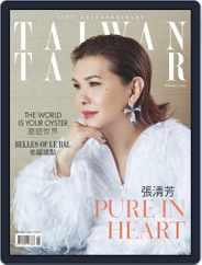 Tatler Taiwan (Digital) Subscription February 1st, 2020 Issue