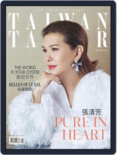Tatler Taiwan (Digital) February 1st, 2020 Issue Cover