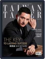 Tatler Taiwan (Digital) Subscription January 1st, 2020 Issue