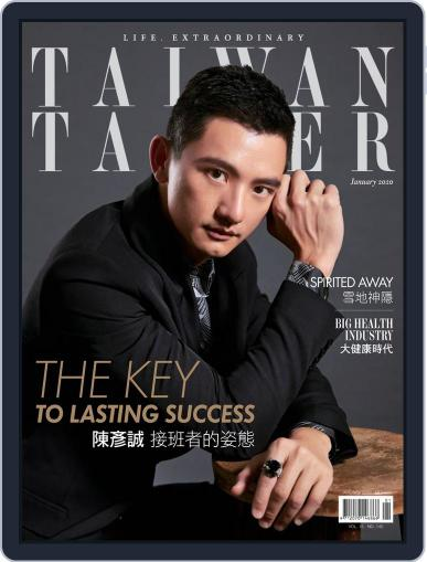 Tatler Taiwan January 1st, 2020 Digital Back Issue Cover