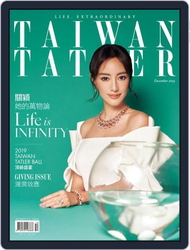 Tatler Taiwan December 1st, 2019 Digital Back Issue Cover