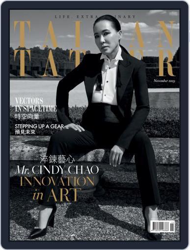 Tatler Taiwan (Digital) November 1st, 2019 Issue Cover
