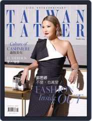 Tatler Taiwan (Digital) Subscription October 1st, 2019 Issue