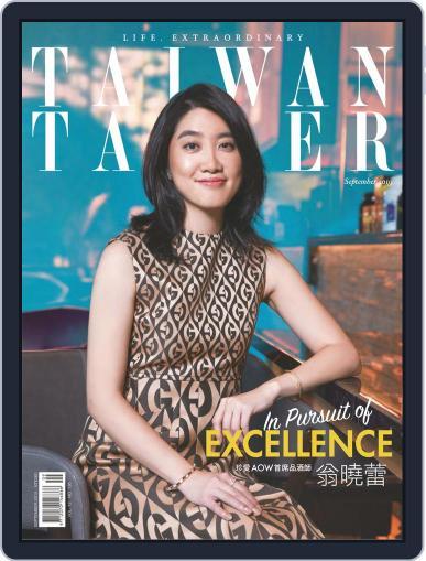 Tatler Taiwan (Digital) September 1st, 2019 Issue Cover