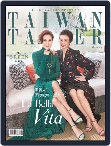 Tatler Taiwan (Digital) August 1st, 2019 Issue Cover