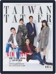 Tatler Taiwan (Digital) Subscription July 1st, 2019 Issue