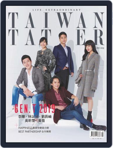 Tatler Taiwan (Digital) July 1st, 2019 Issue Cover