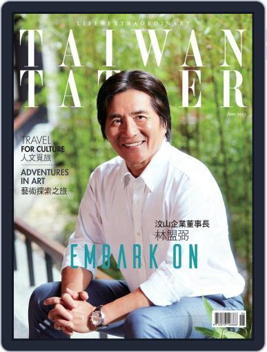 Tatler Taiwan June 1st, 2019 Digital Back Issue Cover