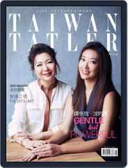 Tatler Taiwan (Digital) Subscription May 1st, 2019 Issue