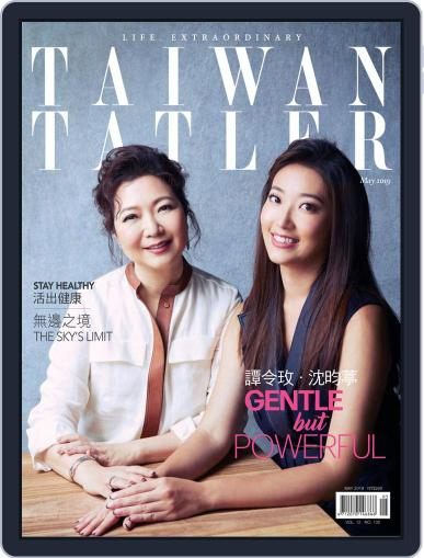 Tatler Taiwan (Digital) May 1st, 2019 Issue Cover