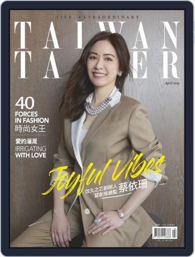Tatler Taiwan (Digital) April 1st, 2019 Issue Cover