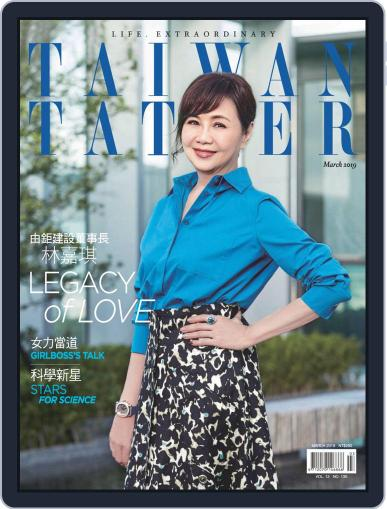 Tatler Taiwan (Digital) March 1st, 2019 Issue Cover