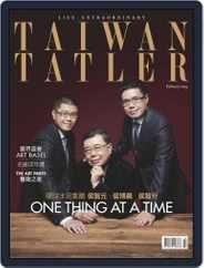 Tatler Taiwan (Digital) Subscription February 1st, 2019 Issue