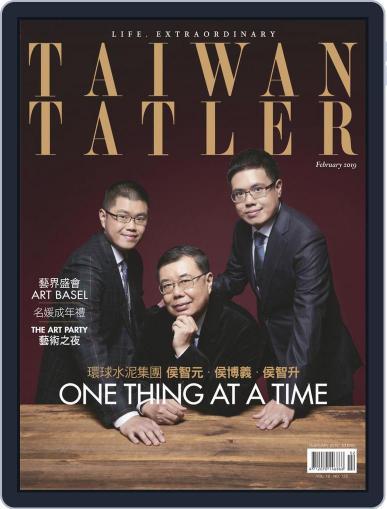 Tatler Taiwan (Digital) February 1st, 2019 Issue Cover