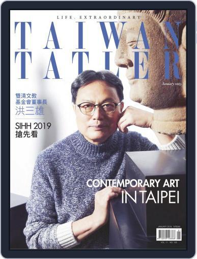 Tatler Taiwan (Digital) January 1st, 2019 Issue Cover