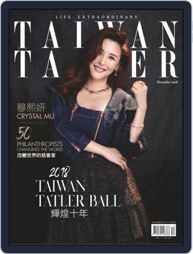 Tatler Taiwan (Digital) December 1st, 2018 Issue Cover
