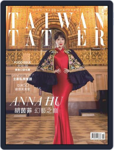 Tatler Taiwan (Digital) November 1st, 2018 Issue Cover