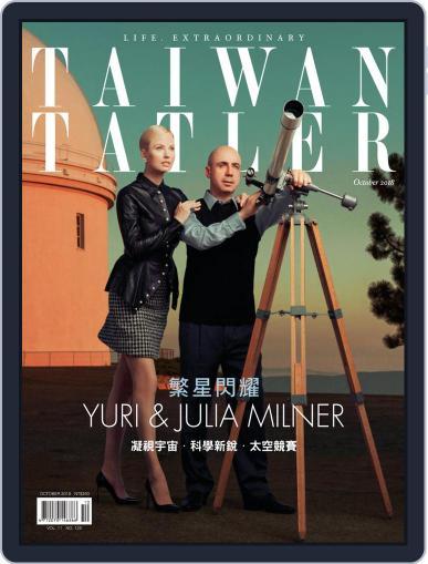 Tatler Taiwan October 1st, 2018 Digital Back Issue Cover