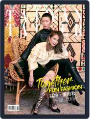 Tatler Taiwan (Digital) Subscription September 1st, 2018 Issue