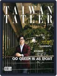 Tatler Taiwan (Digital) Subscription August 1st, 2018 Issue