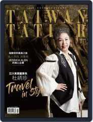 Tatler Taiwan (Digital) Subscription July 1st, 2018 Issue