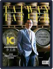 Tatler Taiwan (Digital) Subscription June 1st, 2018 Issue