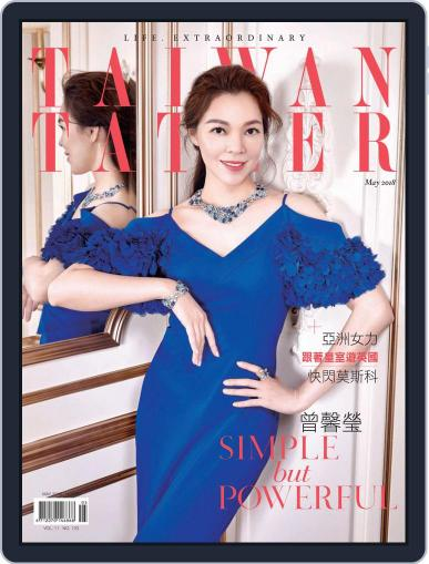 Tatler Taiwan (Digital) May 1st, 2018 Issue Cover