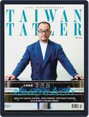 Tatler Taiwan (Digital) Subscription April 1st, 2018 Issue