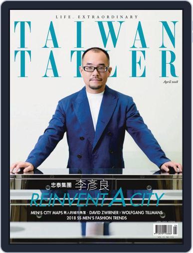 Tatler Taiwan April 1st, 2018 Digital Back Issue Cover