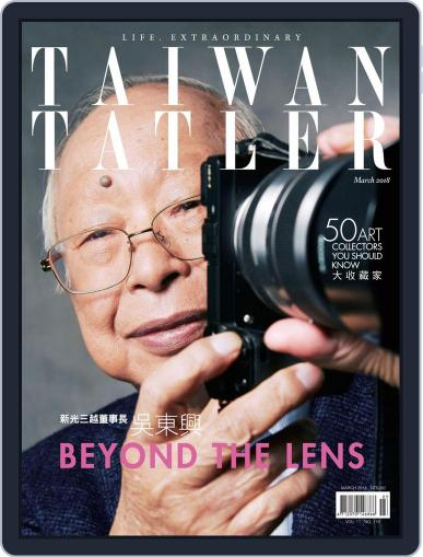 Tatler Taiwan March 1st, 2018 Digital Back Issue Cover