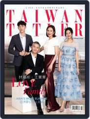 Tatler Taiwan (Digital) Subscription February 1st, 2018 Issue