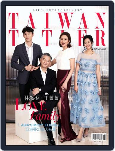 Tatler Taiwan February 1st, 2018 Digital Back Issue Cover