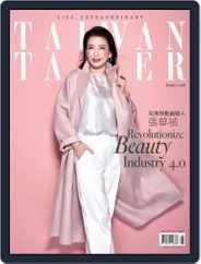 Tatler Taiwan (Digital) Subscription January 1st, 2018 Issue