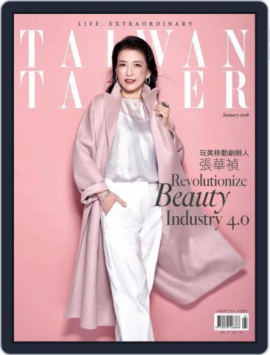 Tatler Taiwan (Digital) January 1st, 2018 Issue Cover