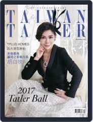 Tatler Taiwan (Digital) Subscription December 1st, 2017 Issue