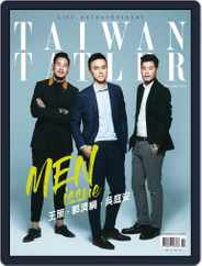 Tatler Taiwan (Digital) Subscription November 1st, 2017 Issue