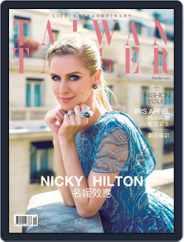 Tatler Taiwan (Digital) Subscription October 11th, 2017 Issue