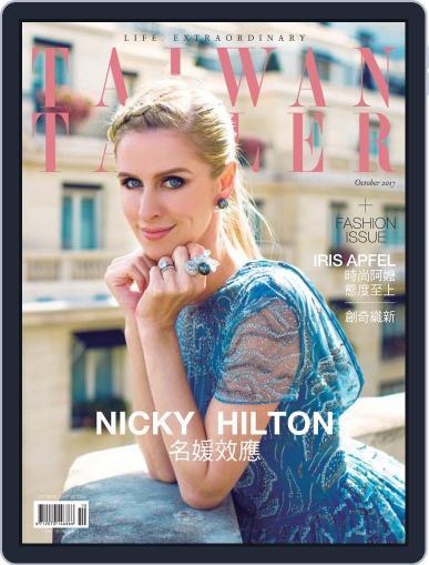 Tatler Taiwan (Digital) October 11th, 2017 Issue Cover