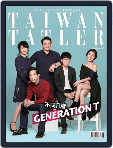Tatler Taiwan (Digital) September 1st, 2017 Issue Cover