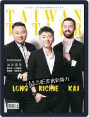 Tatler Taiwan (Digital) Subscription July 1st, 2017 Issue