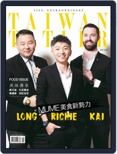 Tatler Taiwan (Digital) July 1st, 2017 Issue Cover