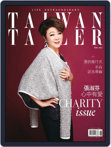 Tatler Taiwan June 1st, 2017 Digital Back Issue Cover