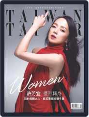 Tatler Taiwan (Digital) Subscription May 13th, 2017 Issue